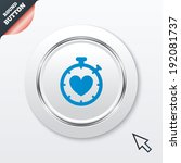 heart timer sign icon....
