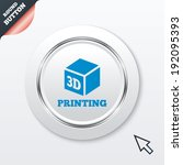 3d print sign icon. 3d cube... | Shutterstock .eps vector #192095393