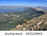 Magaliesberg Mountains  South...