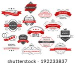 retro banners and labels for... | Shutterstock . vector #192233837