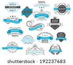 retro labels  headers and... | Shutterstock . vector #192237683