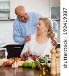 happy vegetarian couple... | Shutterstock . vector #192419387