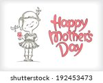 happy mother's day illustration ... | Shutterstock . vector #192453473