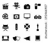 set of black movie icons vector ... | Shutterstock .eps vector #192466907