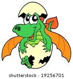 cute dragon in egg   vector... | Shutterstock .eps vector #19256701