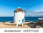 Famous Mykonos Windmill  Greec...