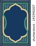Islamic Decorative Art In High...