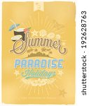 yellow vintage retro summer... | Shutterstock .eps vector #192628763
