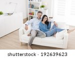 cheerful couple relaxing in... | Shutterstock . vector #192639623
