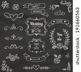 wedding graphic set  arrows ... | Shutterstock .eps vector #192660563