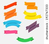 bright colorful flat ribbons... | Shutterstock .eps vector #192767333