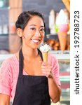 young asian saleswoman in an... | Shutterstock . vector #192788723