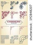 set of borders  decorative... | Shutterstock .eps vector #192848207