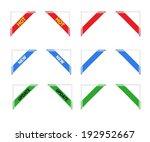 ribbon corner | Shutterstock .eps vector #192952667