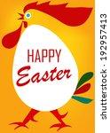 easter card vector | Shutterstock .eps vector #192957413