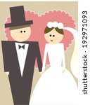 wedding card with a bow | Shutterstock .eps vector #192971093