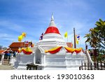 white pagoda against blue sky... | Shutterstock . vector #193010363