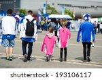 minsk  belarus   may 10  2014 ... | Shutterstock . vector #193106117