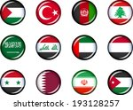 flag icons of the middle east.... | Shutterstock .eps vector #193128257
