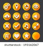 orange web icons collection....
