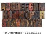 english alphabet in letterpress ... | Shutterstock . vector #193361183