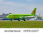 S7   Siberia Airlines Airbus...