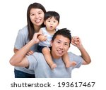 happy asian family with baby son   Shutterstock . vector #193617467