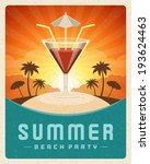 cocktail beach party summer... | Shutterstock .eps vector #193624463