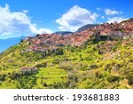 Green Slopes Surrounding The...