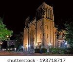 victoria  bc   circa may 2014   ... | Shutterstock . vector #193718717