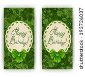 set of elegant templates of... | Shutterstock .eps vector #193726037