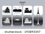 landmarks of japan. set of...