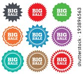 big sale sign icon. special... | Shutterstock .eps vector #193896563
