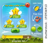 app,art,background,banner,bar,board,bubble,button,cartoon,color icons,concept,design,element,entertainment,frame