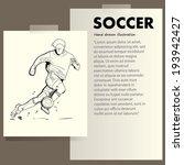football  soccer player sketch... | Shutterstock .eps vector #193942427