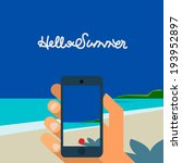 hello summer   concept... | Shutterstock .eps vector #193952897