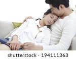 asian couple holding each other | Shutterstock . vector #194111363