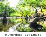 zen pond in forest. photography ... | Shutterstock . vector #194138153