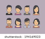 avatar face icon | Shutterstock .eps vector #194169023