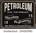 vintage motorbike race   hand... | Shutterstock .eps vector #194202983