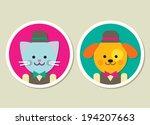 dog and cat avatars | Shutterstock .eps vector #194207663