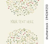 floral invitation  | Shutterstock .eps vector #194269253