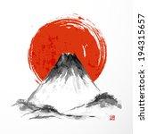 fujiyama mountain and big red... | Shutterstock .eps vector #194315657