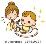 baby food | Shutterstock .eps vector #194319137