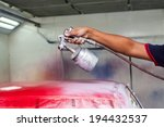 Постер, плакат: manual repainting car in