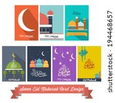 Seven Eid Mubarak Islamic Celebration Flat Design Card with calligraphy of text Eid Mubarak
