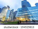 buildings in modern city at... | Shutterstock . vector #194525813