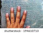 braille | Shutterstock . vector #194610713