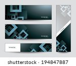banners set. 3d squares. | Shutterstock .eps vector #194847887