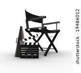 Director's chair. 3D generated image. Find similar files in my portfolio - stock photo